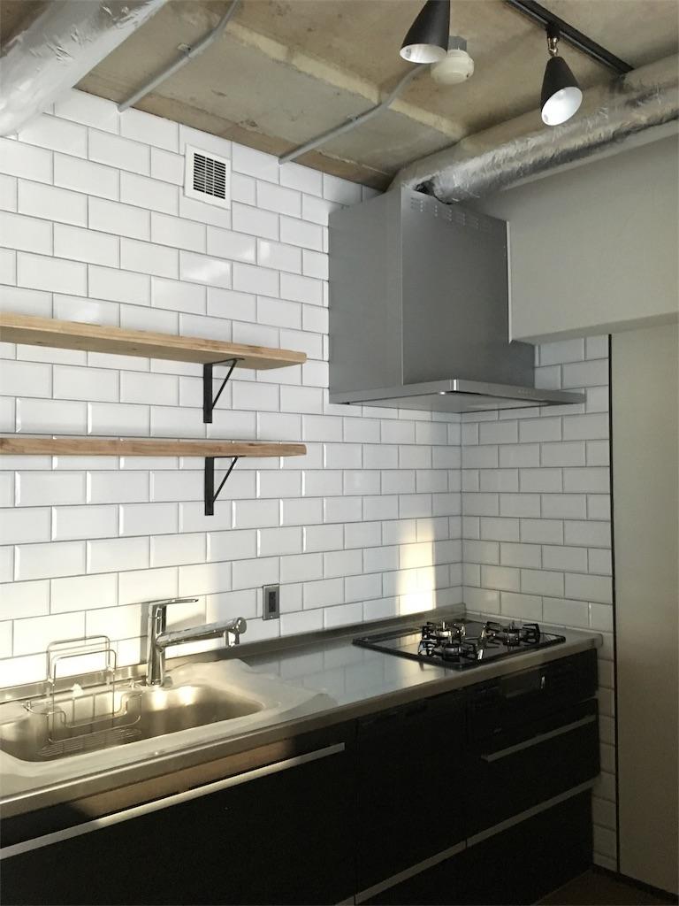 リノベーション後の壁付けキッチン