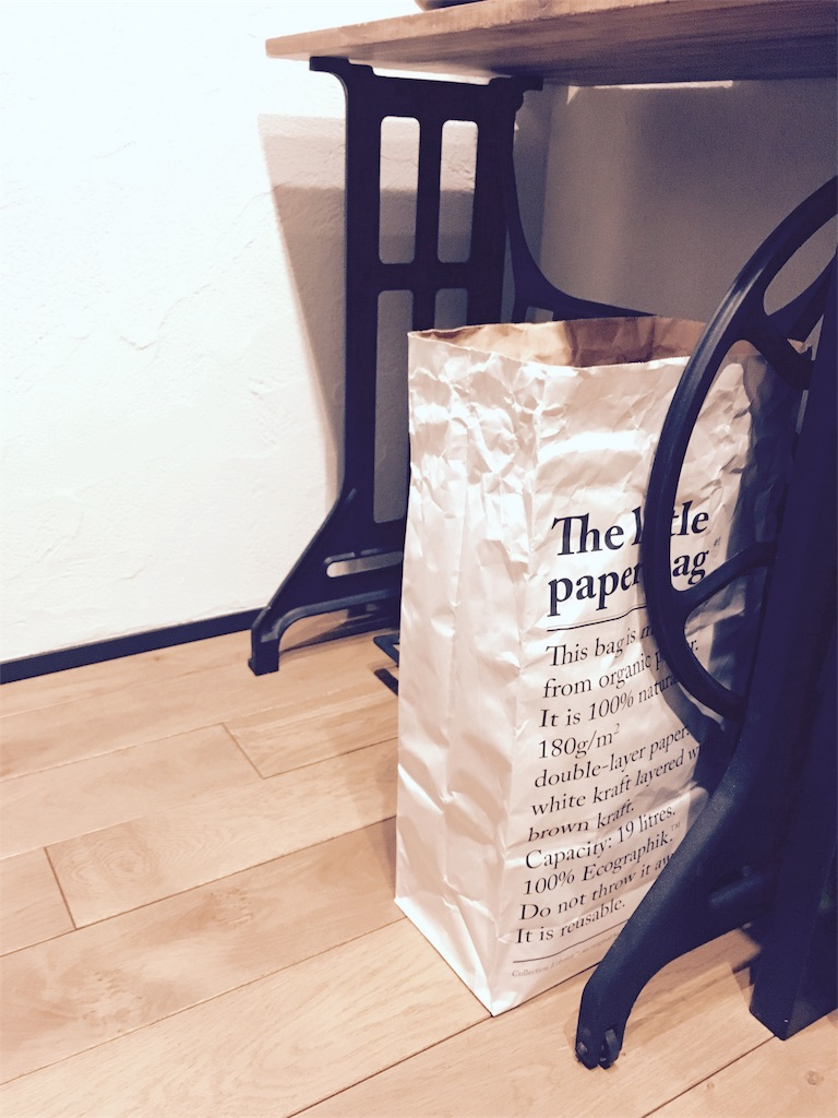 DIYしたミシン脚とle sac en papierのペーパーバック