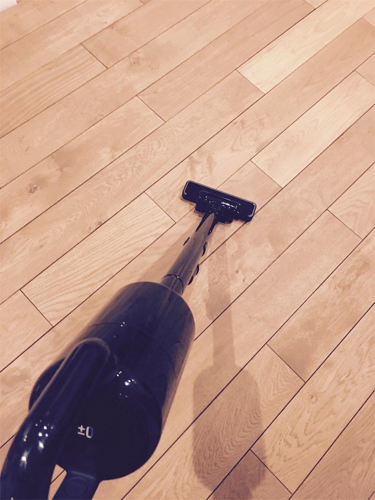 無垢の床とプラスマイナスゼロのコードレスクリーナー