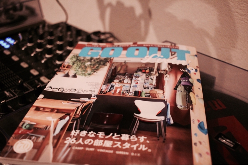 GO OUT別冊『GO OUT Livin' Vol.9』