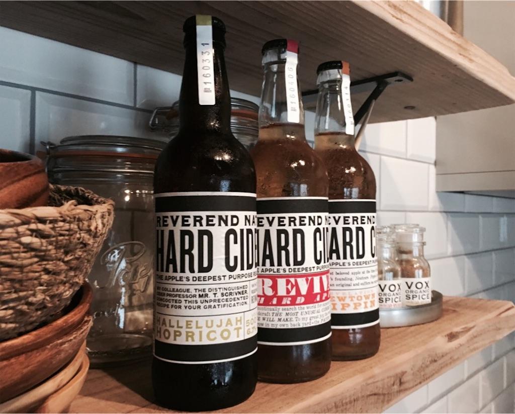 Reverend Nat's Hard Cider(レヴェレンドナッツ ハードサイダー)