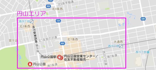 札幌で円山と呼ばれるエリア