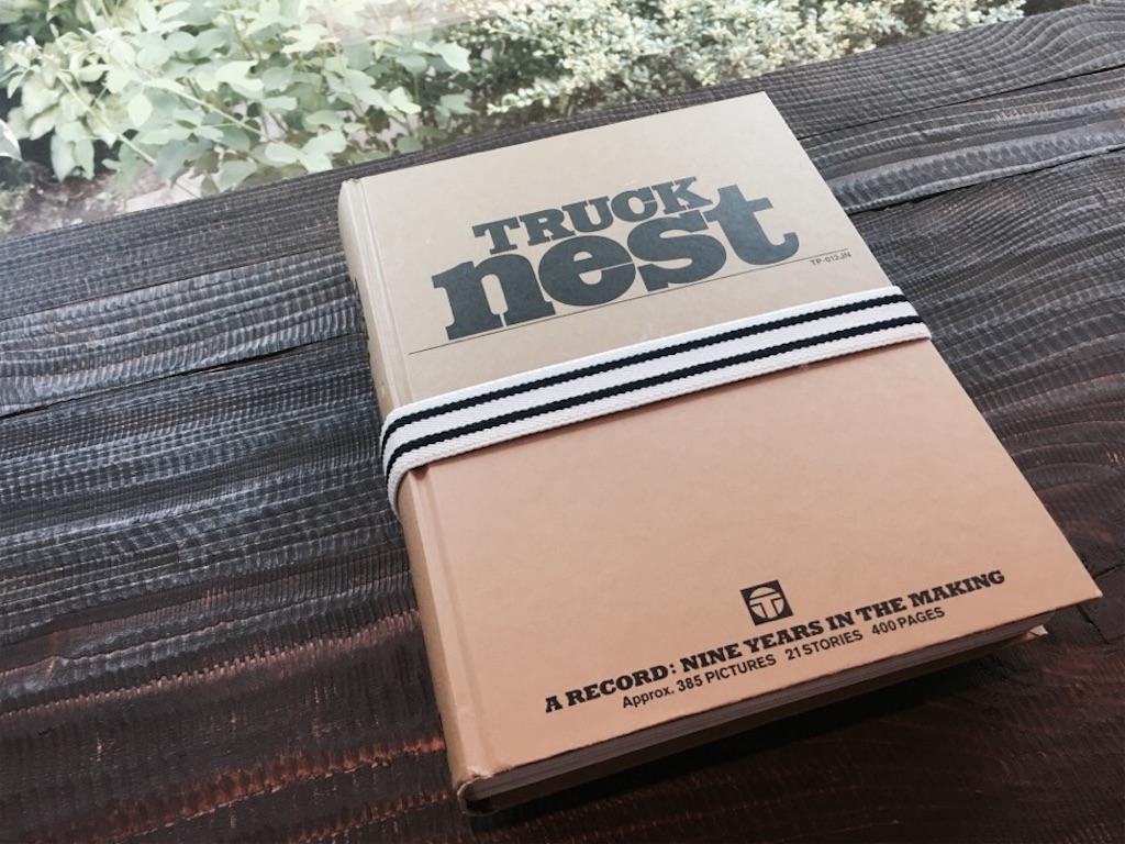 TRUCK NESTの本