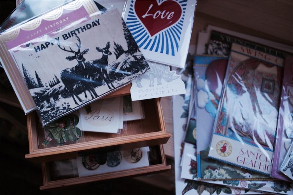 たくさんのポストカードやバースデーカード