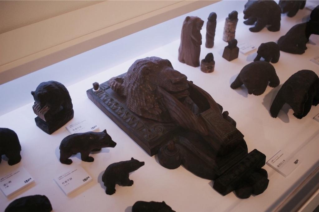 札幌市資料館「北海道の木彫り熊」