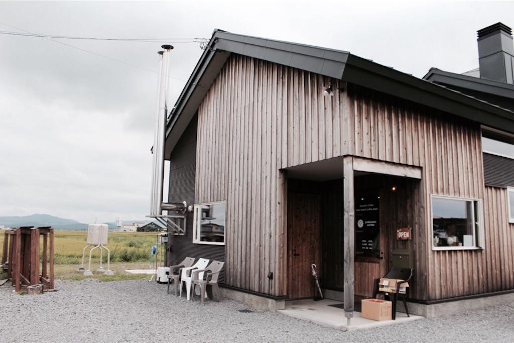 東川町にある『ヨシノリコーヒー』