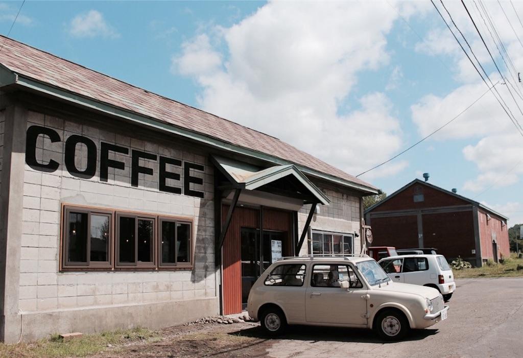 東川町「Wednesday cafe&bake」の外観