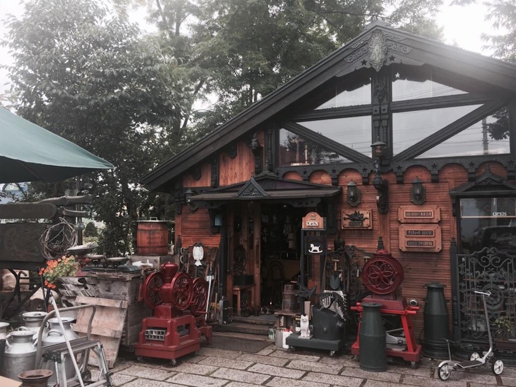 東川町で見つけた古物屋