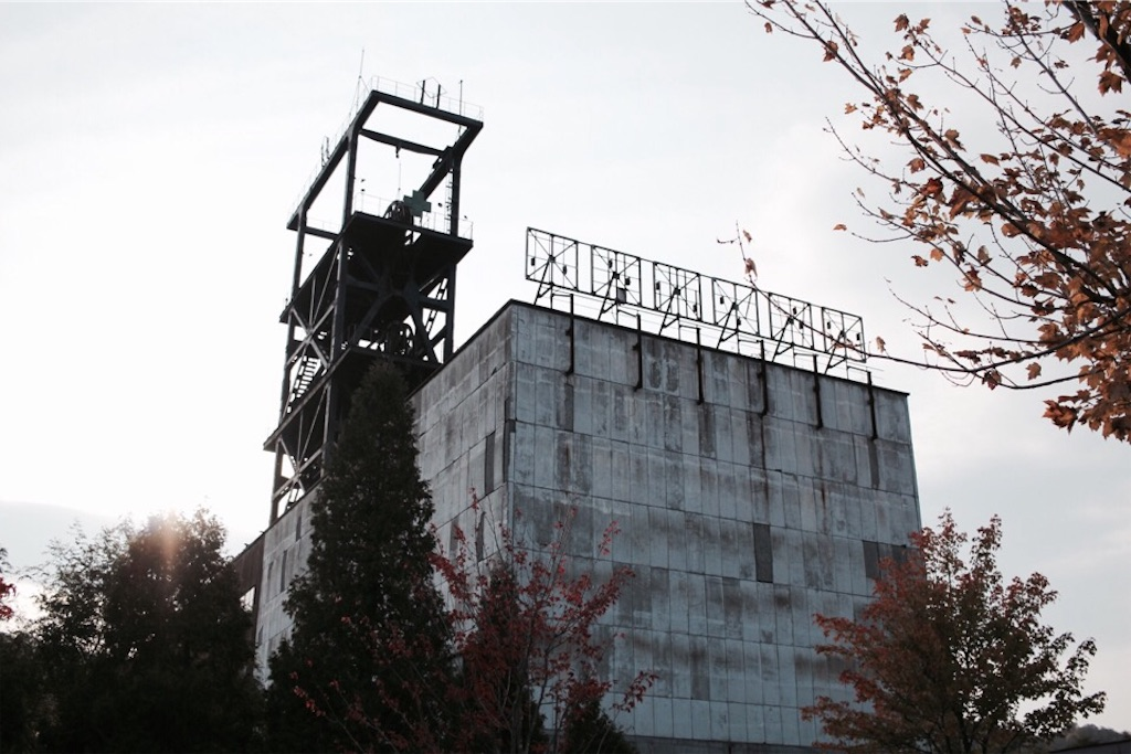 赤平市にある旧住友赤平炭鉱立坑