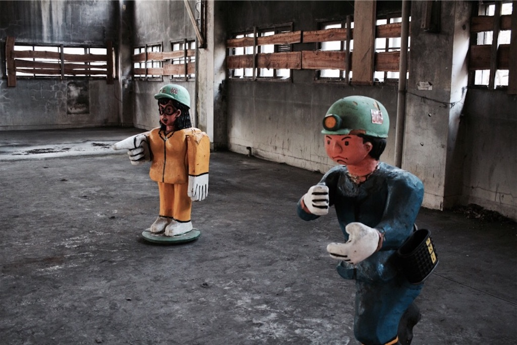 旧住友赤平炭鉱抗口浴場にある炭鉱安全啓発人形
