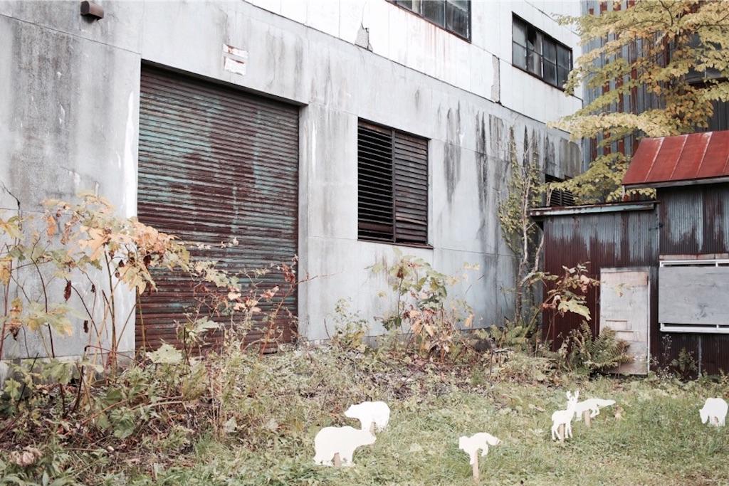 旧住友赤平炭鉱立坑と動物のモチーフ
