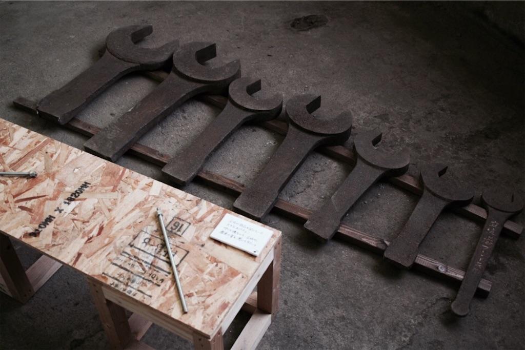 旧住友赤平炭鉱抗口浴場に置かれた鉄の部品