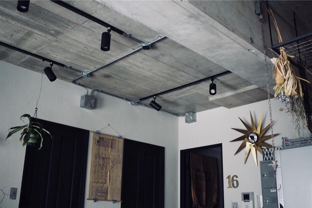 リノベーションでスケルトン天井(コンクリート現し天井)にしたリビング