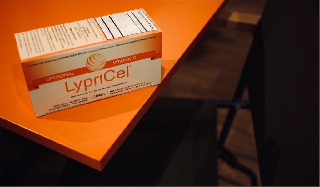 人気のビタミンCサプリLypriCel(リプライセル)