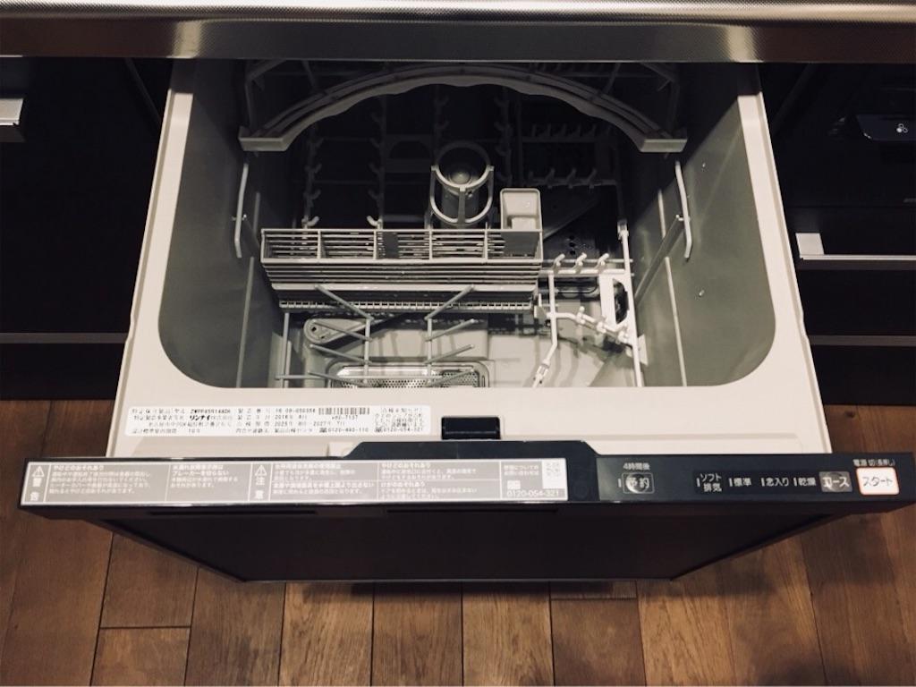 リノベーションを機に導入したビルトイン型食洗機