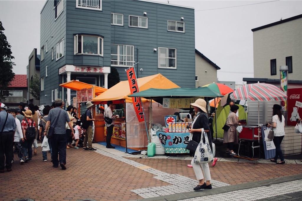 江別やきもの市では江別グルメも堪能できます