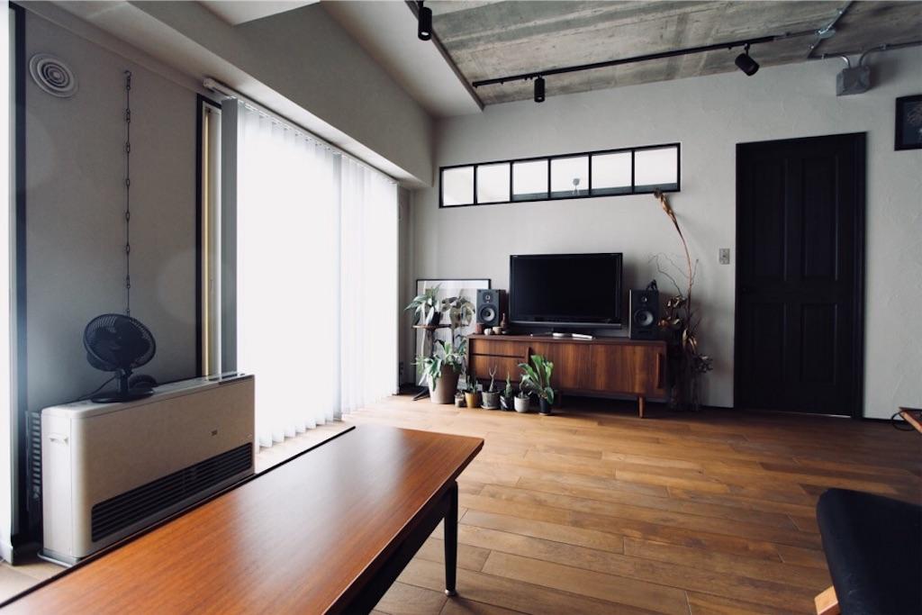 天板が美しいGPLANのヴィンテージテーブル