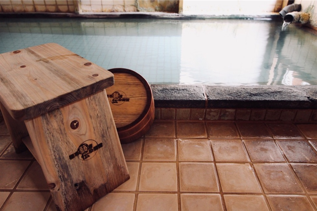 ARtINn 極寒藝術伝染装置・Room 壱・内風呂