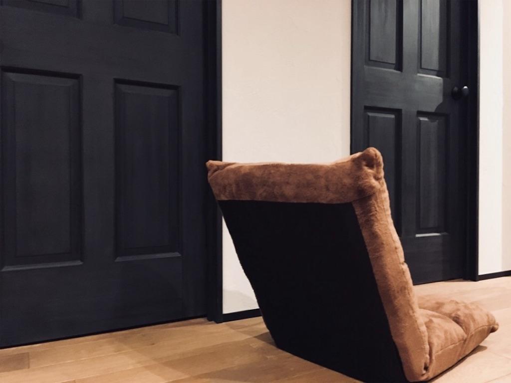 背面が残念なLOWYAのふわモコ座椅子