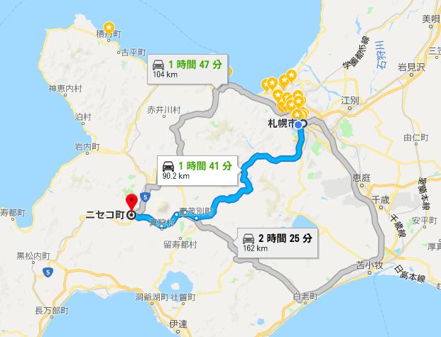 ニセコは札幌から約2時間でアクセス可能