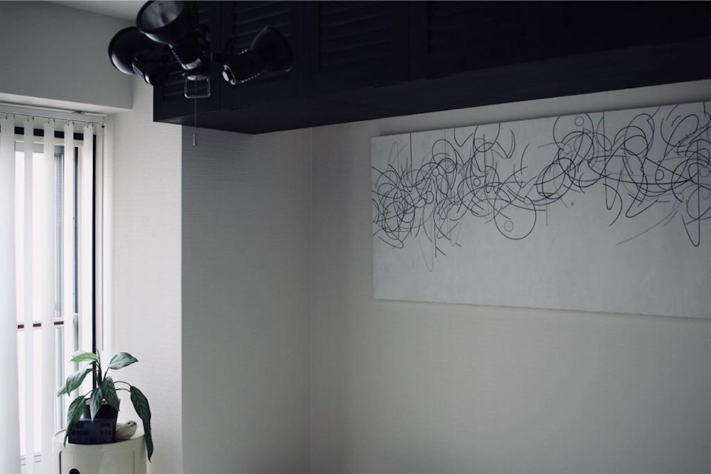 寝室に飾った菜畑 賢二さんの作品