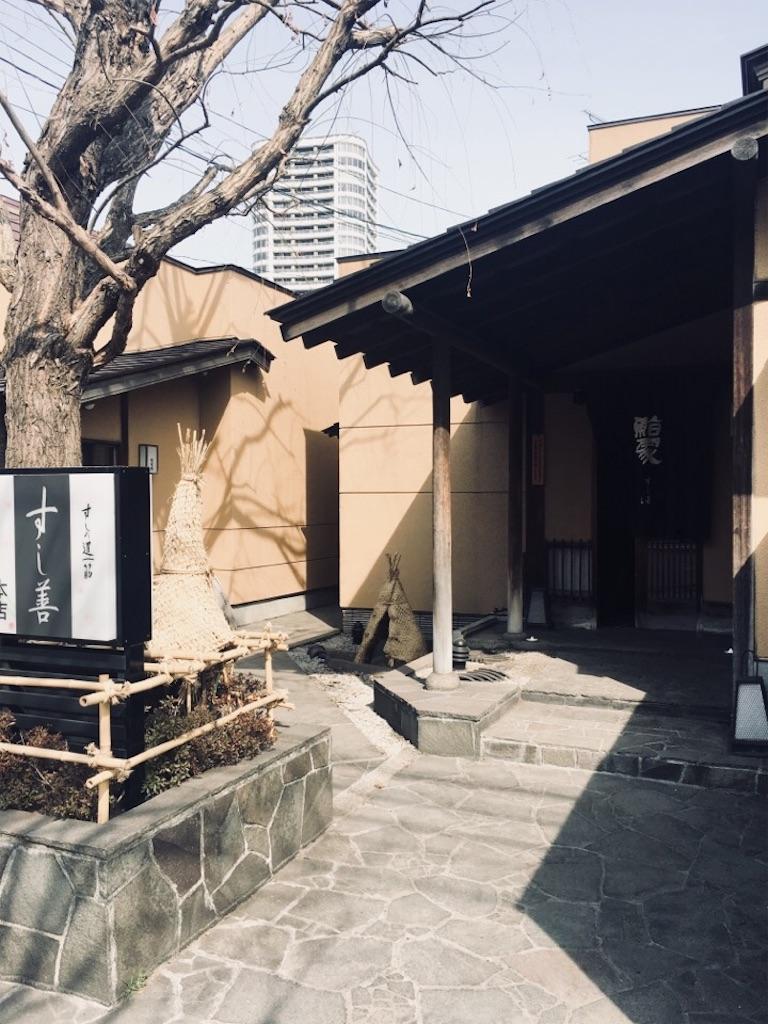 札幌・すし善本店
