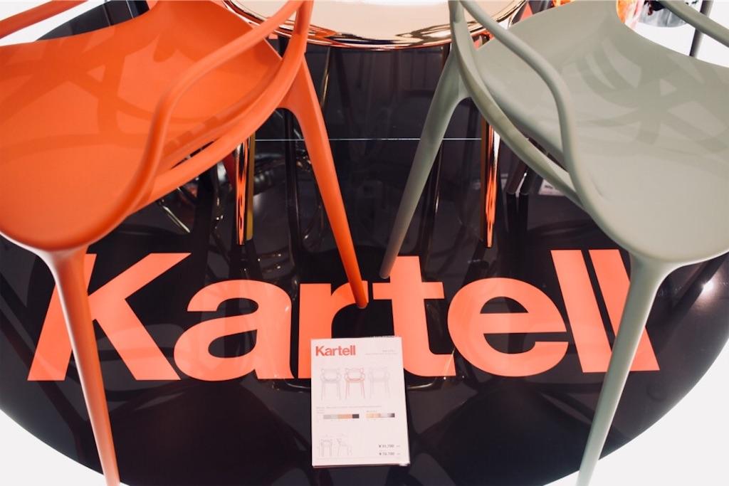 カルテルの椅子・マスターズ