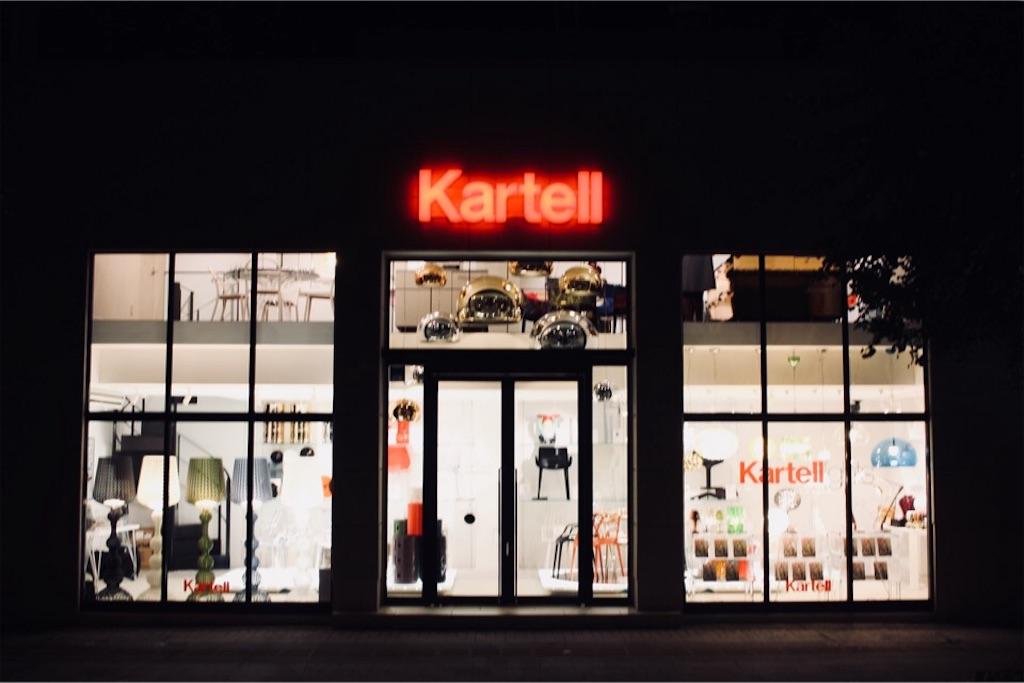 Kartell(カルテル)オフィシャルショップ札幌・外観