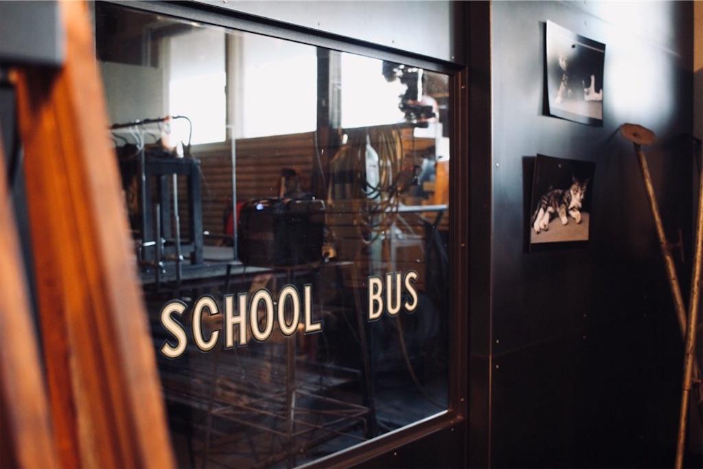 札幌のアイアン家具・什器製作SCHOOL BUS