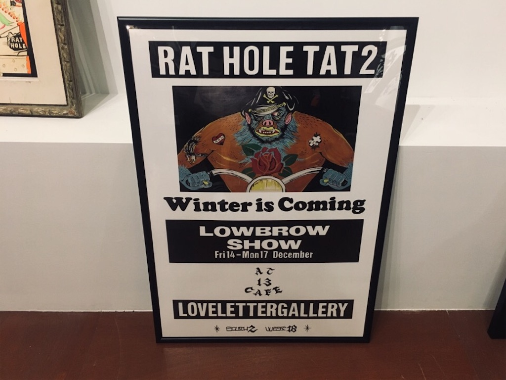 RATHOLETATTOO展示会