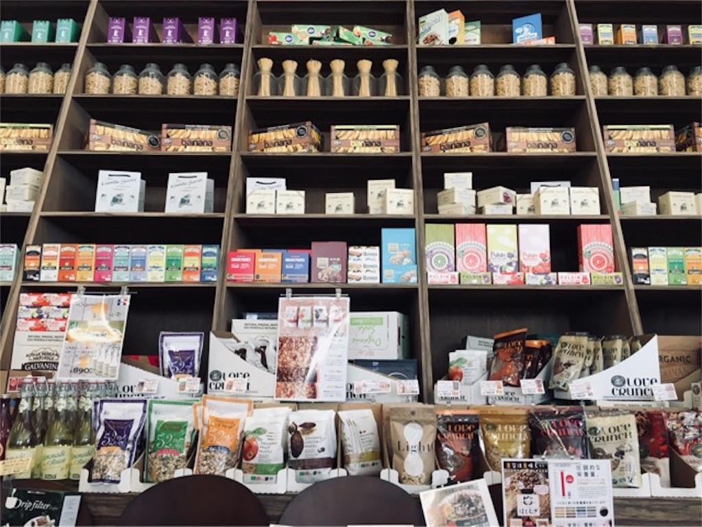 札幌・マカリイズマーケット