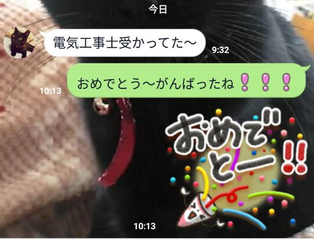 f:id:yokozaki1971:20180820185920j:image