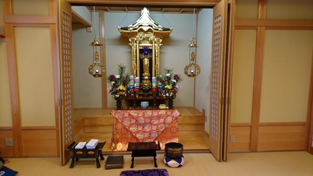 f:id:yokozukioyaji:20161120152321j:plain