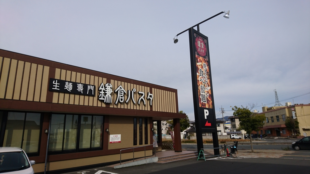 f:id:yokozukioyaji:20161212223529j:plain