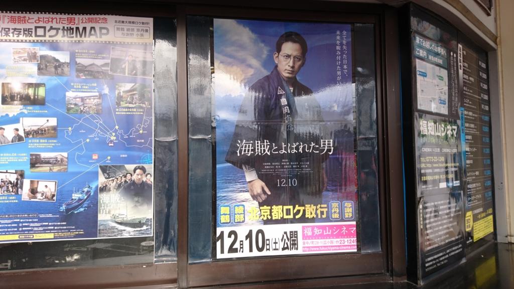 f:id:yokozukioyaji:20161212233837j:plain