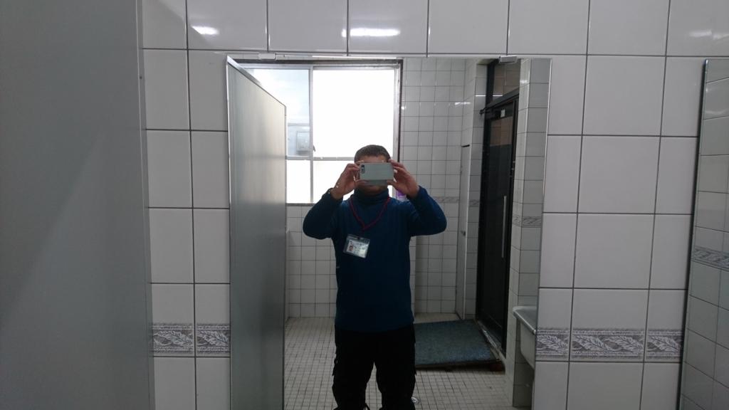 f:id:yokozukioyaji:20170106173439j:plain