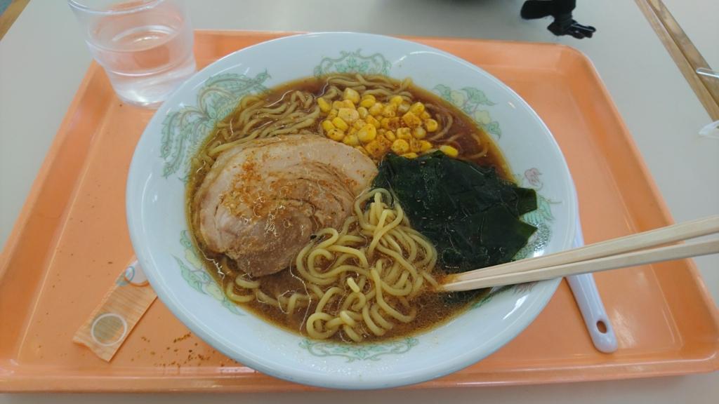 f:id:yokozukioyaji:20170126212159j:plain