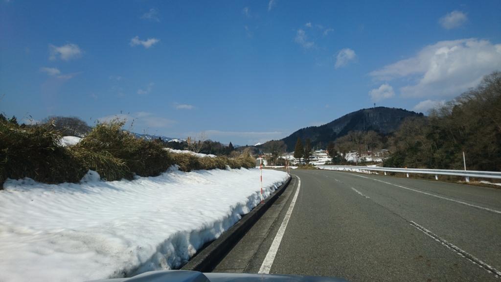 f:id:yokozukioyaji:20170302204313j:plain