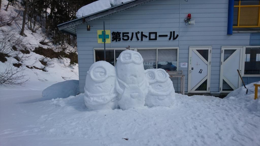 f:id:yokozukioyaji:20170302205533j:plain