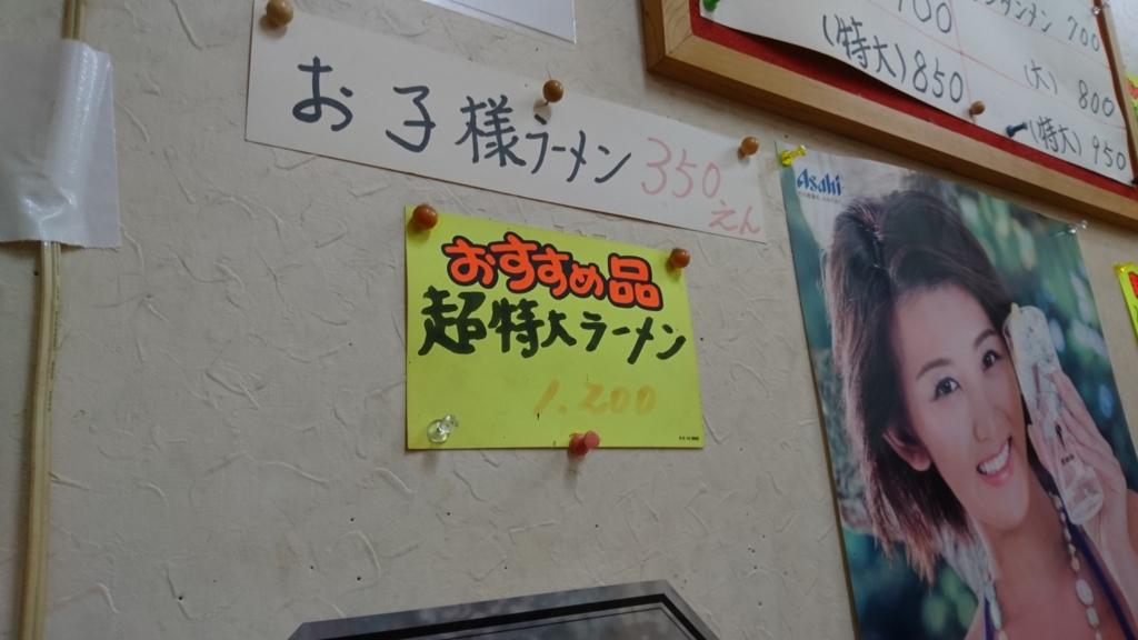 f:id:yokozukioyaji:20170406000002j:plain