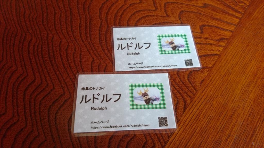 f:id:yokozukioyaji:20170429235521j:plain