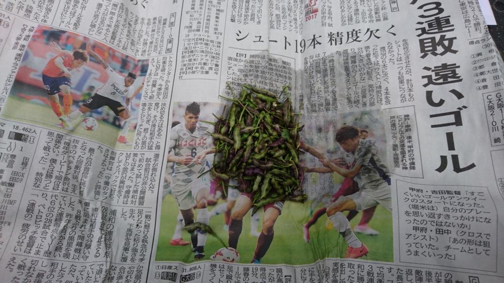 f:id:yokozukioyaji:20170525193806j:plain