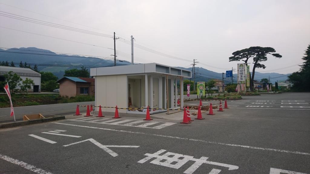 f:id:yokozukioyaji:20170601101706j:plain