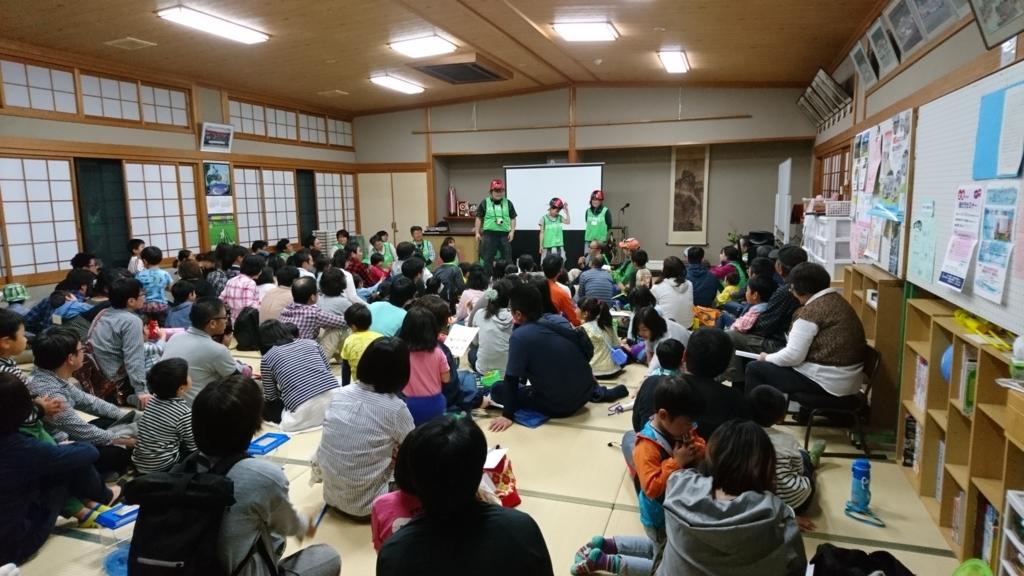 f:id:yokozukioyaji:20170617232209j:plain