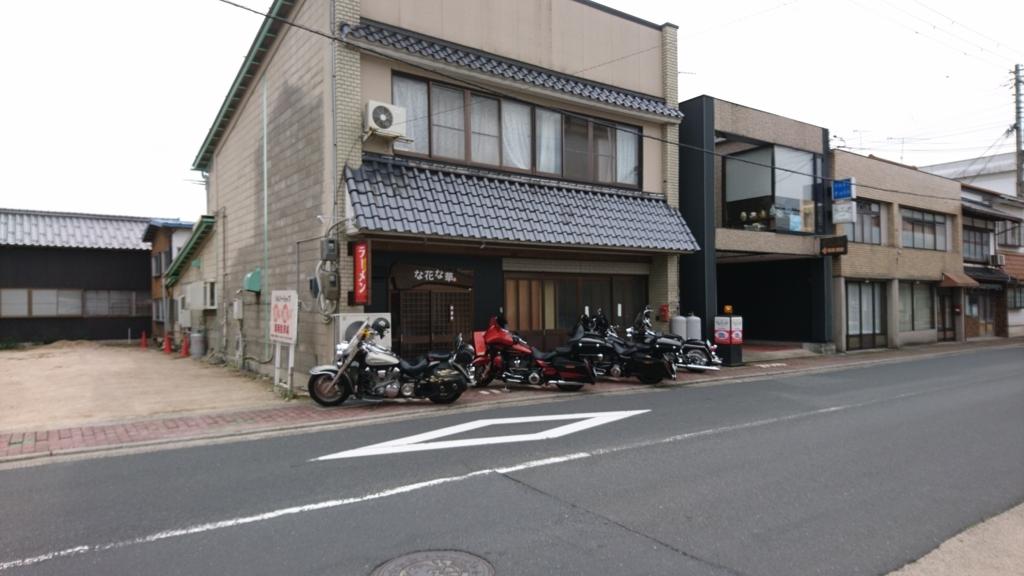 f:id:yokozukioyaji:20171001212556j:plain