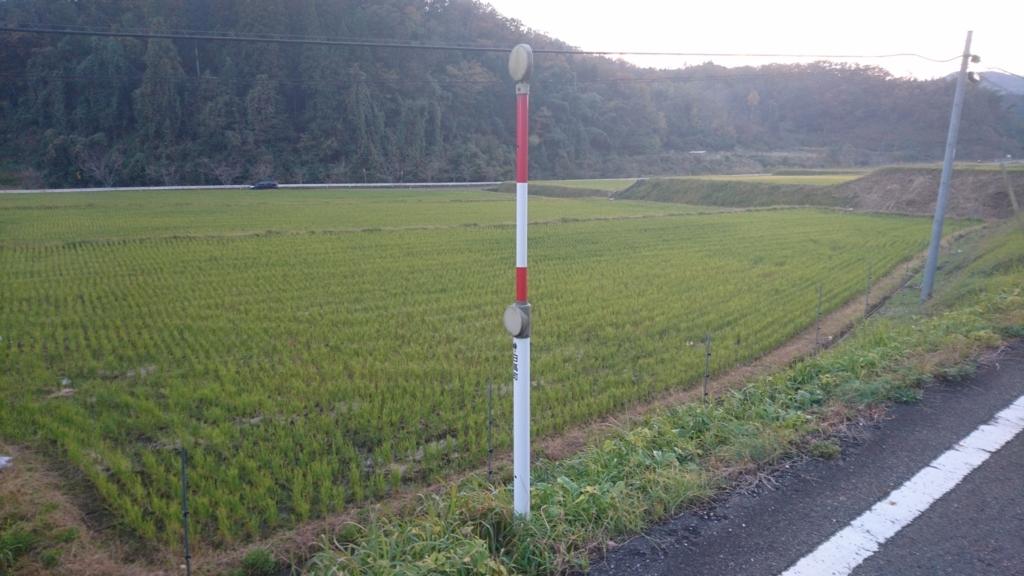 f:id:yokozukioyaji:20171106225042j:plain