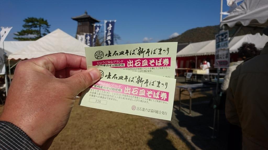 f:id:yokozukioyaji:20171115200540j:plain