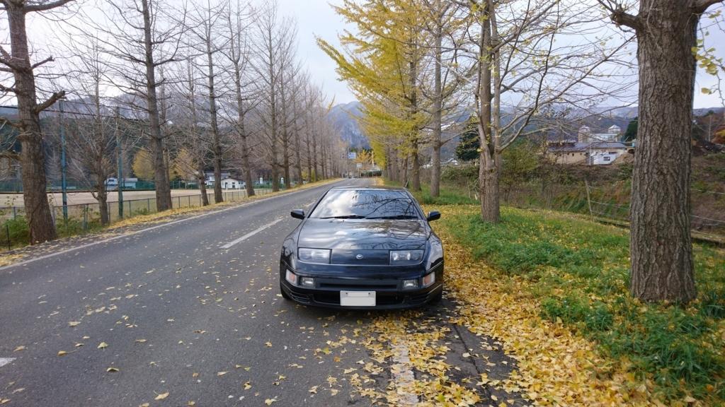 f:id:yokozukioyaji:20171120225040j:plain