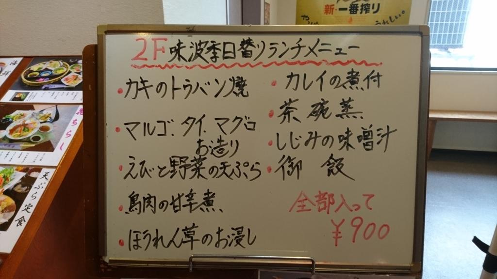 f:id:yokozukioyaji:20171214234606j:plain