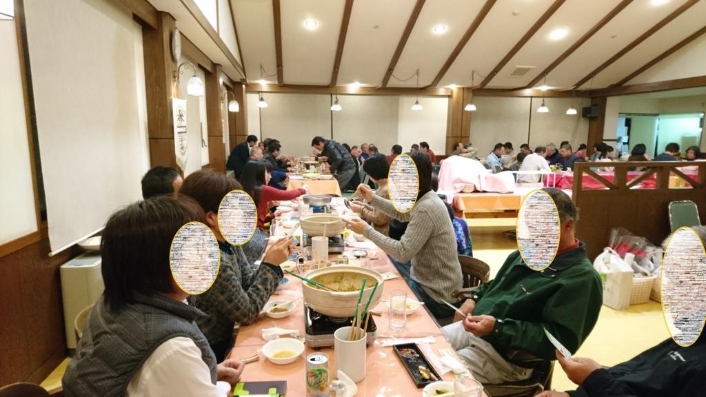 f:id:yokozukioyaji:20171215234007j:plain